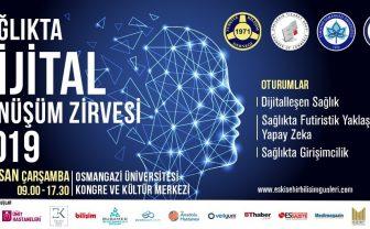 """""""DİJİTAL DÖNÜŞÜM ZİRVESİ"""""""