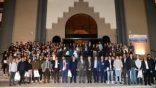 İl Müftülüğünden Anadolu Üniversitesi'ne iftar