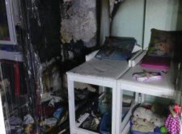 Eskişehir'de şüpheli yangın