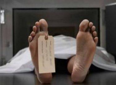 Eskişehir'de otomobilin çarptığı çocuk hayatını kaybetti